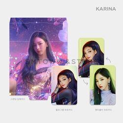 Black Mamba Lenticular Photocard Set - Karina
