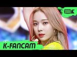 -K-Fancam- 에스파 윈터 직캠 'Black Mamba' (aespa WINTER Fancam) l @MusicBank 201127
