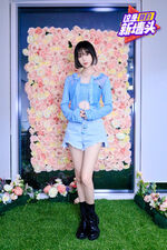 Winter 网易娱乐频道 Weibo 21.05.26