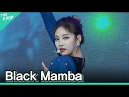 -세로 직캠- 에스파(aespa) - Black Mamba 닝닝 FOCUS - KOREA-UAE K-POP FESTIVAL