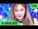 -K-Fancam- 에스파 지젤 직캠 'Black Mamba' (aespa GISELLE Fancam) l @MusicBank 201211