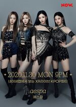 Aespa Naver NOW Promotional Poster