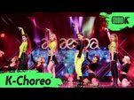 -K-Choreo 8K- 에스파 직캠 'Black Mamba' (aespa Choreography) l @MusicBank 201127
