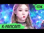 -K-Fancam- 에스파 윈터 직캠 'Black Mamba' (aespa WINTER Fancam) l @MusicBank 201211