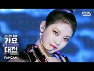 -2020 가요대전- 에스파 닝닝 'Black Mamba' 페이스캠 (aespa NINGNING 'Black Mamba' FaceCam)│@2020 SBS Music Awards