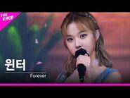 -페이스캠- 에스파(aespa) - Forever(약속) 윈터 FOCUS - KOREA-UAE K-POP FESTIVAL