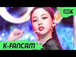 -K-Fancam- 에스파 카리나 직캠 'Black Mamba' (aespa KARINA Fancam) l @MusicBank 201127