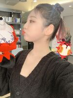 Ningning Sohu Weibo 20.11.30 4