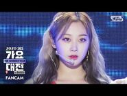 -2020 가요대전- 에스파 지젤 'Black Mamba' 페이스캠 (aespa GISELLE 'Black Mamba' FaceCam)│@2020 SBS Music Awards