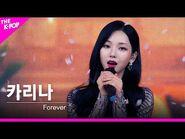 -페이스캠- 에스파(aespa) - Forever(약속) 카리나 FOCUS - KOREA-UAE K-POP FESTIVAL