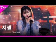 -페이스캠- 에스파(aespa) - Forever(약속) 지젤 FOCUS - KOREA-UAE K-POP FESTIVAL