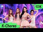 -K-Choreo 8K- 에스파 직캠 'Black Mamba' (aespa Choreography) l @MusicBank 201120
