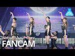 -예능연구소 4K- 에스파 직캠 'Black Mamba' (aespa FanCam) @Show!MusicCore 201212