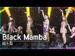 -안방1열 직캠4K- 에스파 'Black Mamba' 풀캠 (aespa Full Cam)│@SBS Inkigayo 2020.12.13.