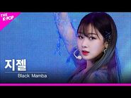 -페이스캠- 에스파(aespa) - Black Mamba 지젤 FOCUS - KOREA-UAE K-POP FESTIVAL