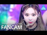 -예능연구소- 에스파 윈터 직캠 'Black Mamba' (aespa WINTER FanCam) @Show!MusicCore 201212