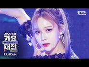 -2020 가요대전- 에스파 윈터 'Black Mamba' 페이스캠 (aespa WINTER 'Black Mamba' FaceCam)│@2020 SBS Music Awards