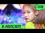 -K-Fancam- 에스파 지젤 직캠 'Black Mamba' (aespa GISELLE Fancam) l @MusicBank 201127