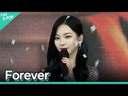 -세로 직캠- 에스파(aespa) - Forever(약속) 카리나 FOCUS - KOREA-UAE K-POP FESTIVAL
