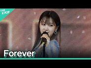 -세로 직캠- 에스파(aespa) - Forever(약속) 지젤 FOCUS - KOREA-UAE K-POP FESTIVAL