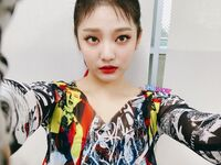 Ningning The Show Twitter 20.11.24