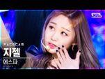 -페이스캠4K- 에스파 지젤 'Black Mamba' (aespa GISELLE FaceCam)│@SBS Inkigayo 2020.11.22.
