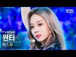 -안방1열 직캠4K- 에스파 윈터 'Black Mamba' (aespa WINTER FanCam)│@SBS Inkigayo 2020.11.22.