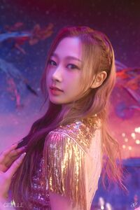 Giselle Member Introduction Photo 3