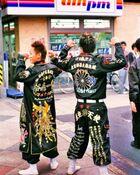Bosozoku outfits