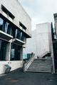 Trinity College — Ireland.webp