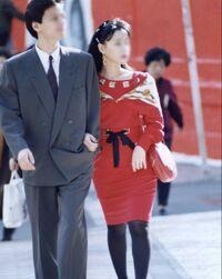 Bubble Era couple, around 1991?