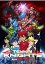Tenkai Knights Doblaje Wiki Fandom