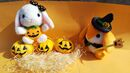 Halloween-loppy