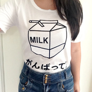 Milk-shirt-jeans
