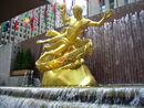 1280px-Rockefeller Center MAM