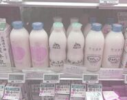 Grocery-store-milk