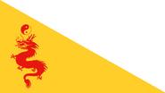 Shanzhu Flag