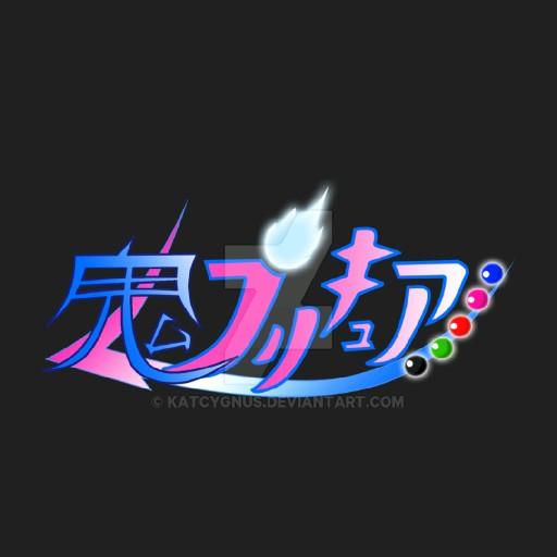 Pretty Cure Fan456's avatar