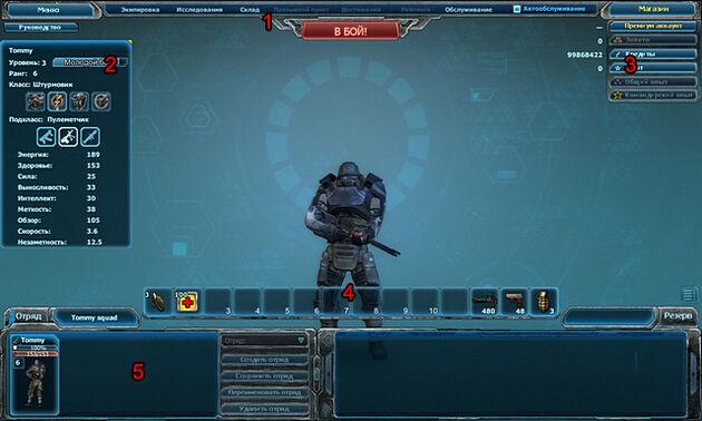 Az-tutorial-squad.jpg