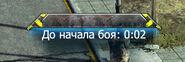 Az-0909857-timer