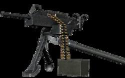 Az-пулемет LW50MG.png