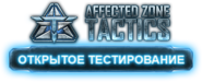 Azt-obt-logo