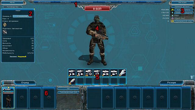 Azt-tutorial-squad.jpg