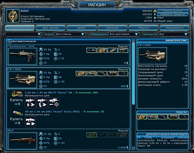 Azt-tutorial-squad-shop.png