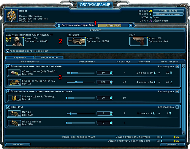 Azt-tutorial-squad-service.png