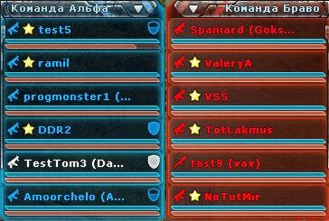 Azt-tutorial-battle-team-list.jpg