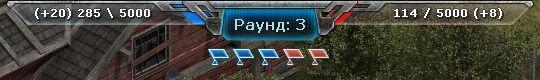 Azt-tutorial-battle-vap-indicator.jpg