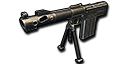 Weapon DeviceDM01.png