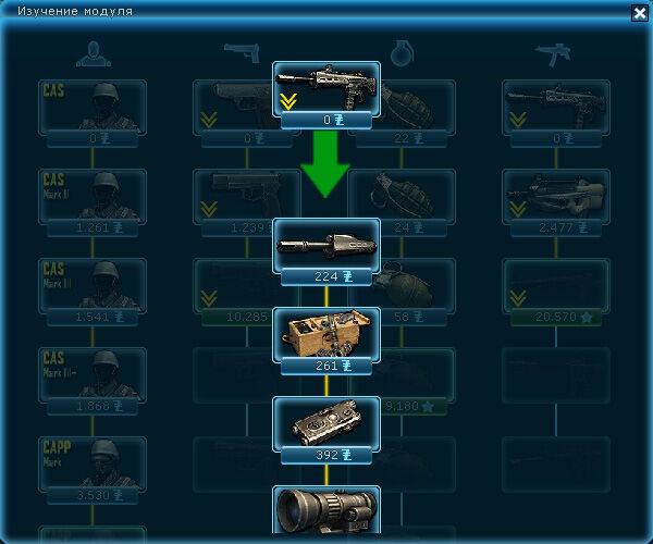 Azt-tutorial-squad-research-weapon.jpg