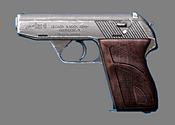 HK-4 standart small.png